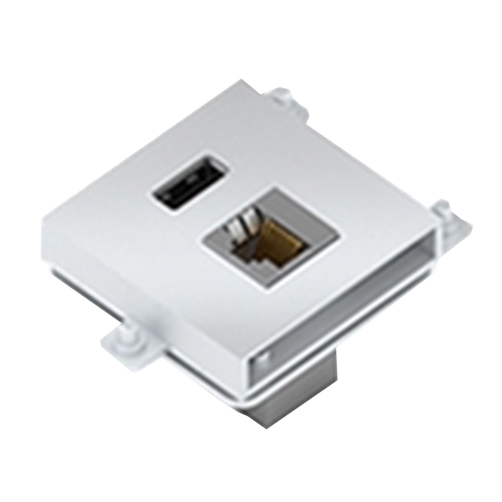 Module Usb 3.0 + Lan Colour Silver